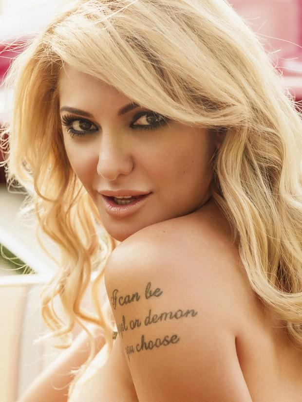 Antônia Fontenelle pelada na Playboy